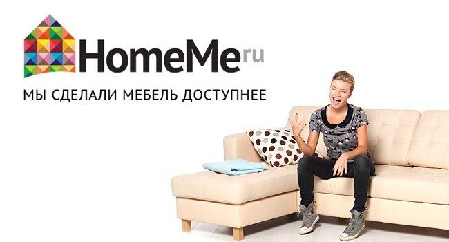 Диваны Распродажа Интернет Магазин В Москве