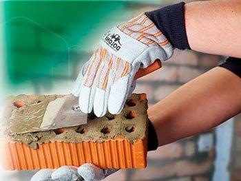 рабочие перчатки и рукавицы